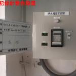 市井川浄水場原水濁度制御工事